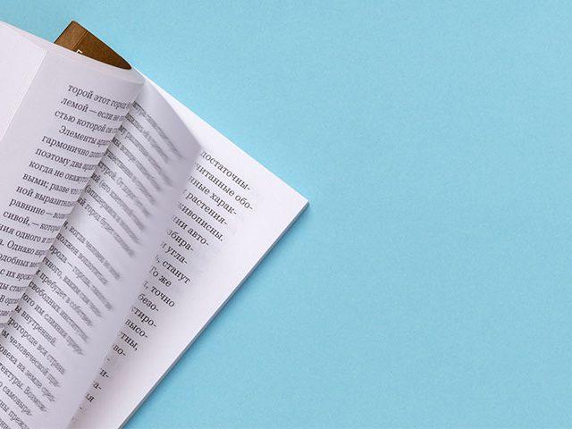 book open side 640x480 - Literatura de Cordel, já ouviu falar?